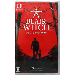 Nintendo Switch ブレア・ウィッチ 日本語版