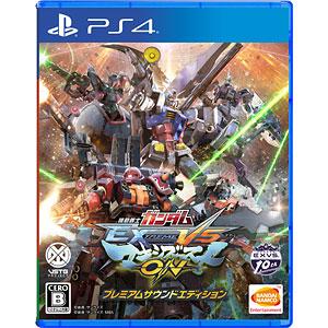 【特典】PS4 機動戦士ガンダム EXTREME VS. マキシブーストON プレミアムサウンドエディション