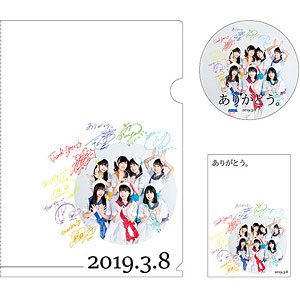 Wake Up, Girls! FINAL LIVE~想い出のパレード~ ありがとうビジュアルセット