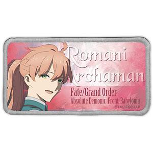 Fate/Grand Order -絶対魔獣戦線バビロニア- ロマニ・アーキマン 脱着式フルカラーワッペン