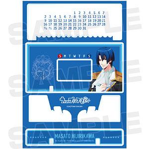 うたの☆プリンスさまっ♪ 聖川真斗 卓上アクリル万年カレンダー