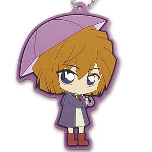 名探偵コナン ラバーキーホルダー(Rain灰原)