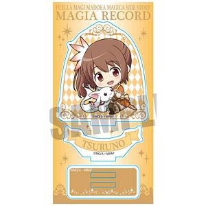 ぎゅぎゅっとアクリルフィギュア マギアレコード 魔法少女まどか☆マギカ外伝 由比鶴乃
