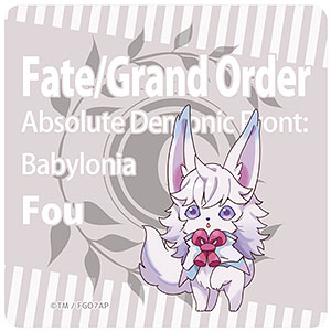 Fate/Grand Order -絶対魔獣戦線バビロニア- ラバーマットコースター フォウ