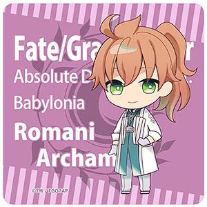 Fate/Grand Order -絶対魔獣戦線バビロニア- ラバーマットコースター ロマニ・アーキマン