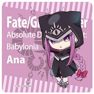 Fate/Grand Order -絶対魔獣戦線バビロニア- ラバーマットコースター アナ
