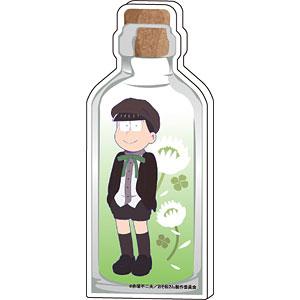 コレクションボトル「おそ松さん」03/チョロ松 少年装ver.