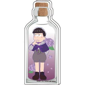 コレクションボトル「おそ松さん」04/一松 少年装ver.