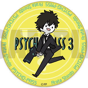 PSYCHO-PASS サイコパス 3 3WAY缶バッジ PlayP-A 慎導灼