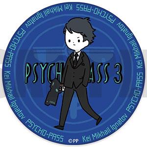PSYCHO-PASS サイコパス 3 3WAY缶バッジ PlayP-B 炯・ミハイル・イグナトフ