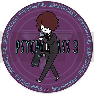 PSYCHO-PASS サイコパス 3 3WAY缶バッジ PlayP-C 雛河翔