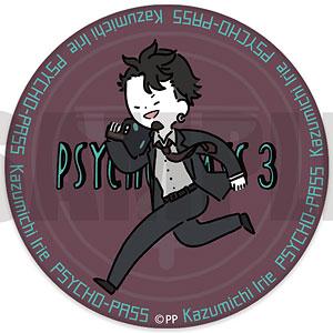 PSYCHO-PASS サイコパス 3 3WAY缶バッジ PlayP-D 入江一途