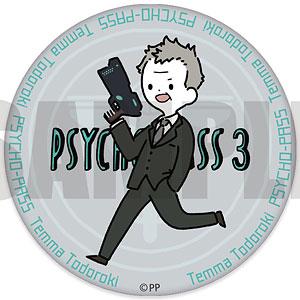 PSYCHO-PASS サイコパス 3 3WAY缶バッジ PlayP-E 廿六木天馬