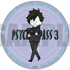 PSYCHO-PASS サイコパス 3 3WAY缶バッジ PlayP-F 如月真緒