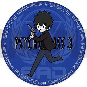 PSYCHO-PASS サイコパス 3 3WAY缶バッジ PlayP-H 狡噛慎也