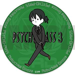 PSYCHO-PASS サイコパス 3 3WAY缶バッジ PlayP-I 宜野座伸元