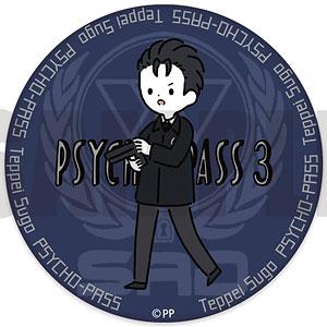 PSYCHO-PASS サイコパス 3 3WAY缶バッジ PlayP-J 須郷徹平