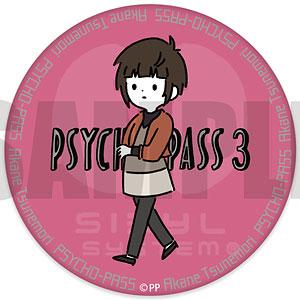 PSYCHO-PASS サイコパス 3 3WAY缶バッジ PlayP-L 常守朱