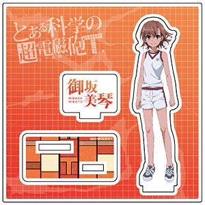 アクリルフィギュアプレート「とある科学の超電磁砲T」01/御坂美琴