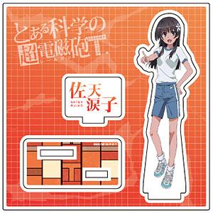 アクリルフィギュアプレート「とある科学の超電磁砲T」04/佐天涙子