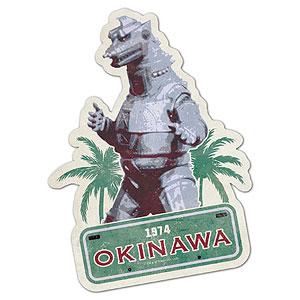ゴジラ トラベルステッカー (5)沖縄/メカゴジラ[1974]