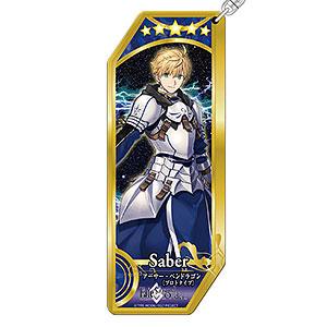 Fate/Grand Order サーヴァントアクリルキーホルダー 79 セイバー/アーサー・ペンドラゴン〔プロトタイプ〕