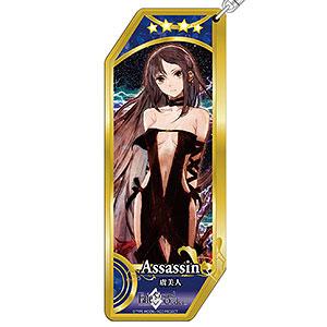 Fate/Grand Order サーヴァントアクリルキーホルダー 83 アサシン/虞美人