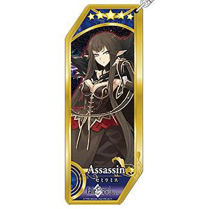 Fate/Grand Order サーヴァントアクリルキーホルダー 90 アサシン/セミラミス