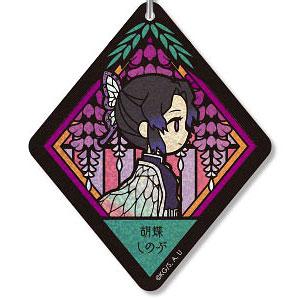 VETCOLO 鬼滅の刃 グリッターアクリルキーホルダー 07.胡蝶しのぶ
