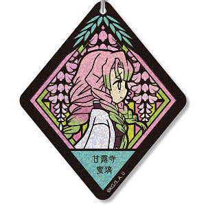 VETCOLO 鬼滅の刃 グリッターアクリルキーホルダー 09.甘露寺蜜璃