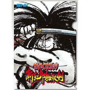 クリアファイルコレクション Vol.1 斬紅郎無双剣