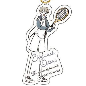 新テニスの王子様 ゆるスタ アクリルキーホルダー 17 鳳長太郎