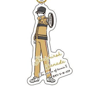 新テニスの王子様 ゆるスタ アクリルキーホルダー 20 真田弦一郎