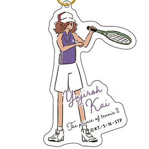 新テニスの王子様 ゆるスタ アクリルキーホルダー 28 甲斐裕次郎