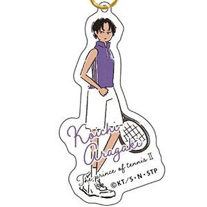 新テニスの王子様 ゆるスタ アクリルキーホルダー 33 新垣浩一