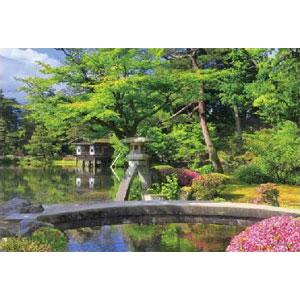 ジグソーパズル つつじ咲く新緑の兼六園(石川) 300ピース (03-910)
