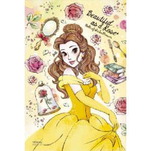 ジグソーパズル プリズムアートプチ ディズニー バラのように美しく 70ピース (97-224)