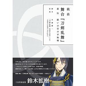 書籍,全巻コミック