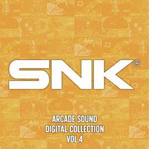 CD SNK ARCADE SOUND DIGITAL COLLECTION Vol.4