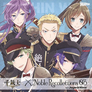 CD 『千銃士』絶対高貴ソング&ドラマCD Noble Recollections 03 ミニエー&ヤーゲル