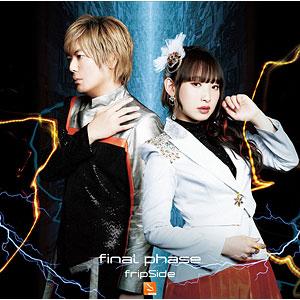 CD fripSide / final phase 通常盤 (TVアニメ『とある科学の超電磁砲T』オープニングテーマ)