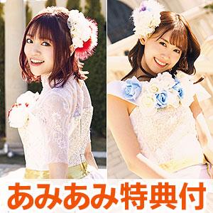 【あみあみ限定特典】【特典】CD i☆Ris 4thアルバム「Shall we☆Carnival」 CD+Blu-ray盤