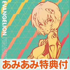 【あみあみ限定特典】CD EVANGELION FINALLY ムビチケカード付き数量限定・期間限定盤