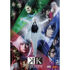 DVD 舞台「K RETURN OF KINGS」