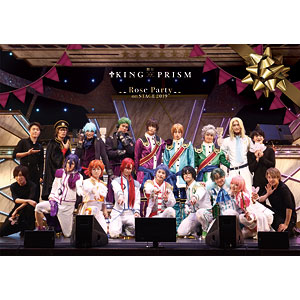 DVD 舞台「KING OF PRISM-Rose Party on STAGE 2019-」 DVD