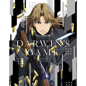 DVD ダーウィンズゲーム 3 完全生産限定版