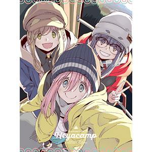 BD へやキャン△ (Blu-ray Disc)