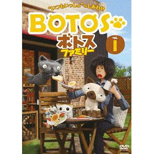 DVD ボトスファミリー Vol.1