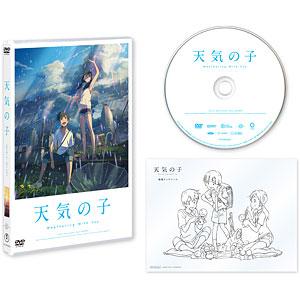 DVD 「天気の子」 DVD スタンダード・エディション