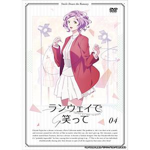 DVD ランウェイで笑って(完全ノーカット版) DVD vol.4